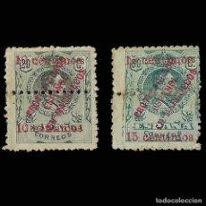 Sellos: SELLOS ESPAÑA.MARRUECOS 1920.SELLOS MARRUECOS 1915.SERIE COMPLETA. NUEVO*.EDIF.Nº64-65. Lote 161820662