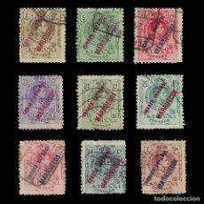Sellos: SELLOS ESPAÑA.TANGER 1909-14.SELLOS DE ESPAÑA.HABILITADOS.SERIE COMPLETA. USADO. EDIF. Nº 1-9. Lote 161865238