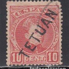 Briefmarken - MARRUECOS, TETUAN, 1908 EDIFIL Nº 17 - 162811378