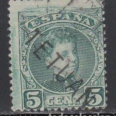 Sellos: MARRUECOS, TETUAN, 1908 EDIFIL Nº 17HX, HABILITACIÓN DE ARRIBA A BAJO . Lote 162811418