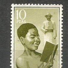 Sellos: RIO MUNI EDIFIL NUM. 9 USADO. Lote 163784058