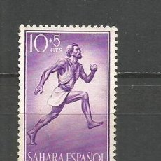 Sellos: SAHARA ESPAÑOL EDIFIL NUM. 113 USADO. Lote 163787150