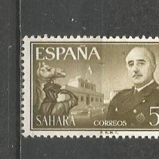 Sellos: SAHARA ESPAÑOL EDIFIL NUM. 194 USADO. Lote 163787942