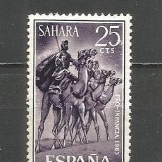 Sellos: SAHARA ESPAÑOL EDIFIL NUM. 217 USADO. Lote 163788150