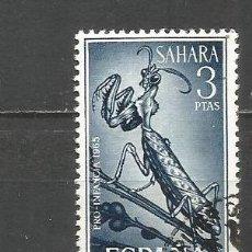 Timbres: SAHARA ESPAÑOL EDIFIL NUM. 245 USADO. Lote 163788434