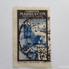 Sellos: MARRUECOS SELLOS USADOS. Lote 164503826