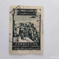 Sellos: MARRUECOS SELLOS USADOS. Lote 164503898