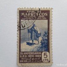 Sellos: MARRUECOS SELLOS USADOS. Lote 164504446