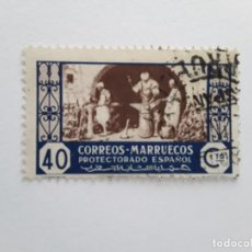 Sellos: MARRUECOS SELLOS USADOS. Lote 164505778