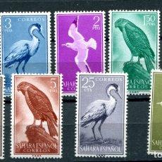 Sellos: EDIFIL 160/168 DE SAHARA.I. NUEVOS SIN FIJASELLOS. TEMA PÁJAROS.. Lote 164654262