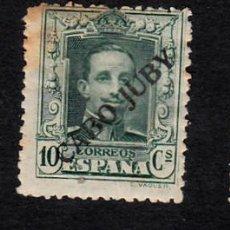 Sellos: CABO JUBY 1925 NUMS. 23 A 25 NUEVOS CON FIJASELLOS. Lote 164948102