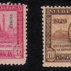 Sellos: GUINEA 1929 NUMS 200 Y 201 NUEVOS CON GOMA Y SIN SEÑAL DE FIJASELLOS -EL NUM 200 PEQUEÑA SEÑAL-VER. Lote 164949430