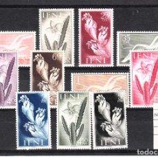 Sellos: IFNI - NUMS 103 A 113 NUEVOS CON SEÑAL DE FIJASELLOS . Lote 164957970