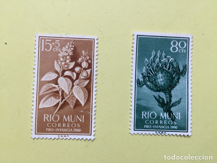 Sellos: Lote 5 sellos: RIO MUNI (Pro-Infancia) (España, FNMT) 1960's. Sin circular ¡Originales! - Foto 2 - 165555266
