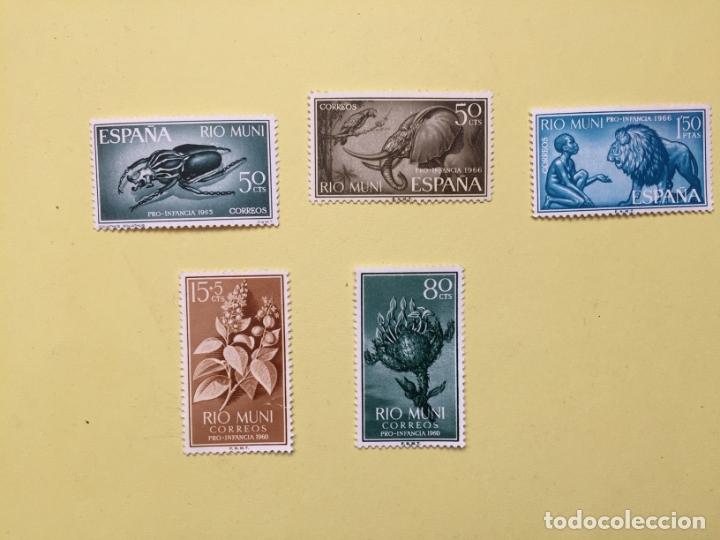 LOTE 5 SELLOS: RIO MUNI (PRO-INFANCIA) (ESPAÑA, FNMT) 1960'S. SIN CIRCULAR ¡ORIGINALES! (Sellos - España - Colonias Españolas y Dependencias - África - Río Muni)