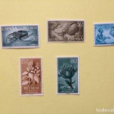 Sellos: LOTE 5 SELLOS: RIO MUNI (PRO-INFANCIA) (ESPAÑA, FNMT) 1960'S. SIN CIRCULAR ¡ORIGINALES!. Lote 165555266