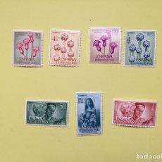 Sellos: LOTE 7 SELLOS: FERNANDO POO (PRO-INFANCIA) (ESPAÑA, FNMT) 1966-67. SIN CIRCULAR ¡ORIGINALES!. Lote 165555654