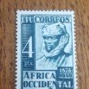 Sellos: COLONIAS:AFRICA OCCIDENTAL N°1 PUNTITOS DE ÓXIDO.. Lote 165753940