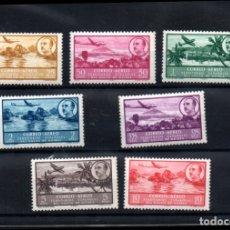 Sellos: SERIE COMPLETA GUINEA ESPAÑOLA 298/304 ** - NUEVOS PERFECTOS - GOMA ORIGINAL. Lote 165970290