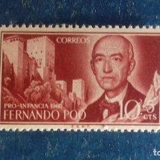 Sellos: FERNANDO POO. EDIFIL 188 1960. PRO INFANCIA. MANUEL DE FALLA. NUEVO SIN CHARNELA. Lote 166038362