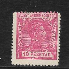 Sellos: COLONIAS ESPAÑOLAS. ELOBEY. VALOR DE 10 PTAS ROSA NUEVOS. Lote 166292250