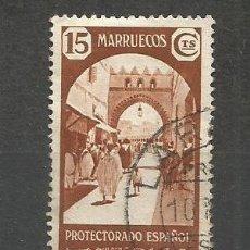 Francobolli: MARRUECOS EDIFIL NUM. 198 USADO. Lote 166366561