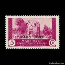Francobolli: CABO JUBY 1935-36 HABILITADO.5C.MNH.EDIFIL 69. Lote 166484126