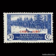 Sellos: SELLOS. ESPAÑA.CABO JUBY 1935-1937.SELLOS MARRUECOS.HABILITADOS.50C.AZUL.NUEVO**.EDIF.82. Lote 166485062
