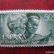Sellos: FERNANDO POO,1966 PRO INFANCIA, EDIFIL 248. Lote 166503506