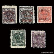 Sellos: SELLOS COLONIAS. ELOBEY ANNOBÓN CORISCO 1908-1909 ALFONSO XIII EDIFIL Nº 50A AL 50E. NUEVO*.. Lote 116782499