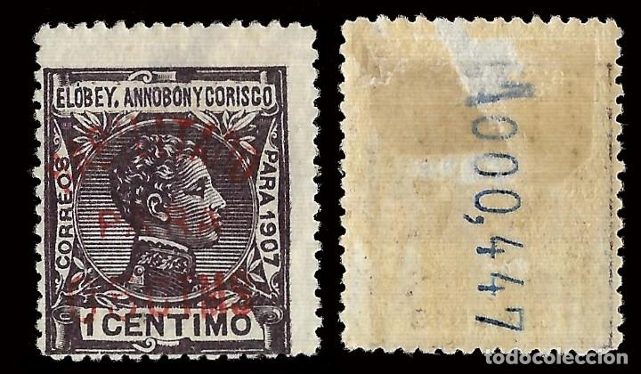Sellos: Sellos Colonias. ELOBEY ANNOBÓN CORISCO 1908-1909 Alfonso XIII Edifil nº 50A al 50E. Nuevo*. - Foto 2 - 116782499
