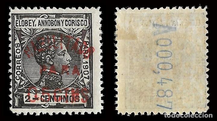 Sellos: Sellos Colonias. ELOBEY ANNOBÓN CORISCO 1908-1909 Alfonso XIII Edifil nº 50A al 50E. Nuevo*. - Foto 3 - 116782499