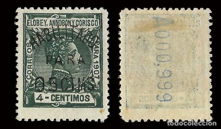 Sellos: Sellos Colonias. ELOBEY ANNOBÓN CORISCO 1908-1909 Alfonso XIII Edifil nº 50A al 50E. Nuevo*. - Foto 5 - 116782499