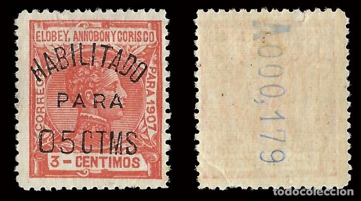 Sellos: Sellos Colonias. ELOBEY ANNOBÓN CORISCO 1908-1909 Alfonso XIII Edifil nº 50A al 50E. Nuevo*. - Foto 4 - 116782499