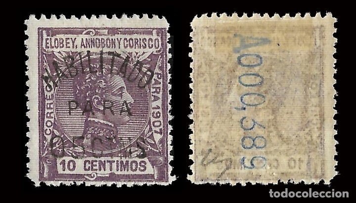 Sellos: Sellos Colonias. ELOBEY ANNOBÓN CORISCO 1908-1909 Alfonso XIII Edifil nº 50A al 50E. Nuevo*. - Foto 6 - 116782499