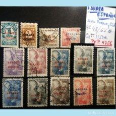 Sellos: 1941.-SERIE DE CIFRAS, CID Y GRAL. FRANCO MATASELLADA Y CON SOBRECARGA -SAHARA ESPAÑOL .-CAT.1150 €. Lote 47437834