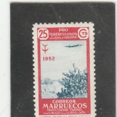 Timbres: MARRUECOS E. 1952 - EDIFIL NRO. 366. - NUEVO - SEÑALES DE OXIDO. Lote 234330790