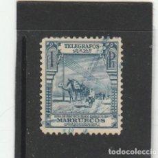 Sellos: MARRUECOS E. 1928 - EDIFIL NRO. 29 TELEGRAFO. - USADO. Lote 166711066