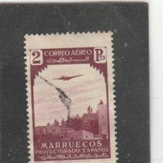 Francobolli: MARRUECOS E. 1938 - EDIFIL NRO. 194. - USADO. Lote 166714138