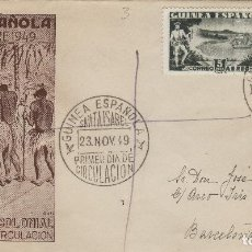 Sellos: GUINEA ESPAÑOLA AÑO 1949 ED 276 - CONDE DE ARGELEJO DIA DEL SELLO - SOBRE /SPD CIRCULADO , SFC. Lote 166804014
