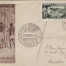 Sellos: GUINEA ESPAÑOLA AÑO 1949 ED 276 - CONDE DE ARGELEJO DIA DEL SELLO - SOBRE /SPD CIRCULADO , SFC. Lote 166804074