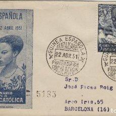 Sellos: GUINEA -V CENT ISABEL CATÓLICA 1951 ED 305 - SOBRE /SPD PRIMER DIA CIRCULADO S.F.C. Lote 166806522