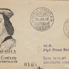 Sellos: GUINEA ESPAÑOLA -V CENTENARIO FERNANDO EL CATOLICO 1952 ED 317- SOBRE /SPD CIRCULADO S.F.C. Lote 166808830