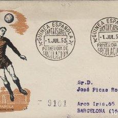 Sellos: GUINEA ESPAÑOLA - FUTBOL DEPORTE 1955-56 ED 354 ( 10 PTS) -SOBRE /SPD CIRCULADO S.F.C MUY RARO. Lote 166815150