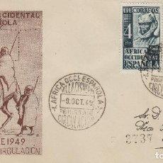 Sellos: AFRICA OCCIDENTAL -DIA DEL SELLO , ISABEL 1949 ED 2 - SOBRE /SPD PRIMER DIA CIRCULADO S.F.C. Lote 166939616