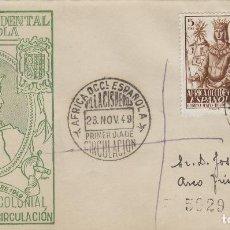 Sellos: AFRICA OCCIDENTAL -DIA DEL SELLO , ISABEL 1949 ED 2 - SOBRE /SPD PRIMER DIA CIRCULADO S.F.C. Lote 166939988