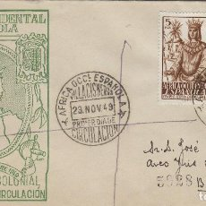 Sellos: AFRICA OCCIDENTAL -DIA DEL SELLO , ISABEL 1949 ED 2 - SOBRE /SPD PRIMER DIA CIRCULADO S.F.C. Lote 166940044