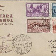 Sellos: AFRICA OCCIDENTAL 1950 ED 4,5,7,11 - PAISAJES Y GENERAL FRANCO . SOBRE / SPD CIRCULADO . SFC. Lote 166941116