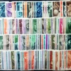 Sellos: SAHARA CON 138 SELLOS NUEVOS 1950-1963.EXCEPTO Nº 87 Y 189 CON SEÑAL DE FIJASELLOS. CAT.194.30 €. Lote 221560853