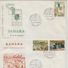 Timbres: SAHARA - 1975 AÑO COMPLETO , EN 3 SOBRES . . ED 319/22 . SOBRE/SPD .PRIMER DIA . Lote 167011540